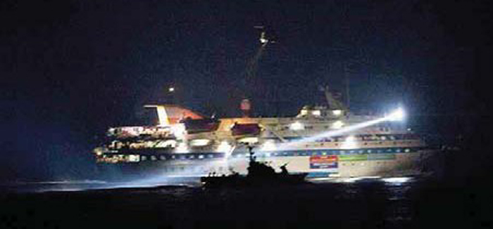 Israeli_assault_on_Mavi_Marmara_1